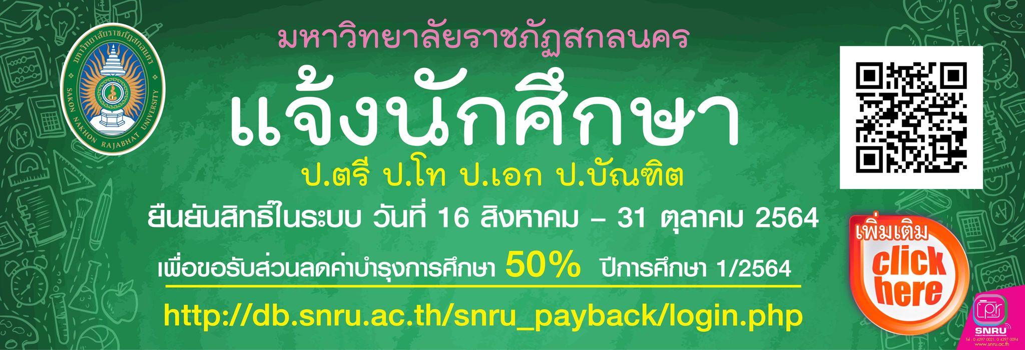 student-price